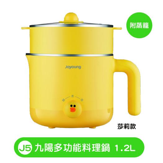 多功能料理鍋-莎莉