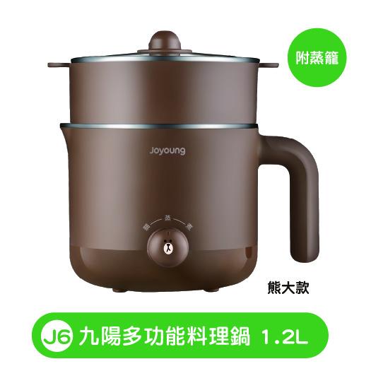 多功能料理鍋-熊大