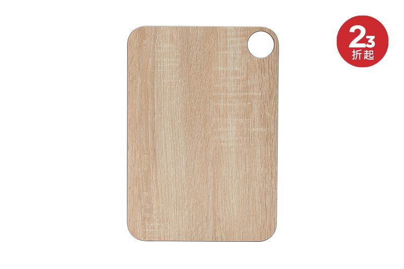 可掛式木纖維砧板 33 x 23cm