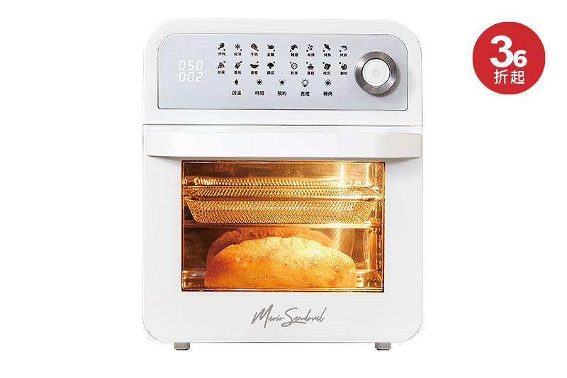 多功能氣炸烤箱